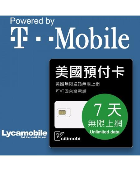7天美國上網 - T-Mobile網路無限上網預付卡(加贈三天可用10天 - 可免費打回台灣)