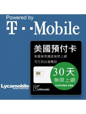 30天美國上網 - T-Mobile網路無限上網預付卡(可免費打回台灣)