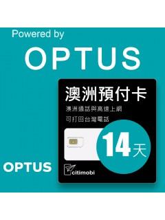 澳洲上網 - 14天15GB高速上網與通話預付卡(可熱點分享)