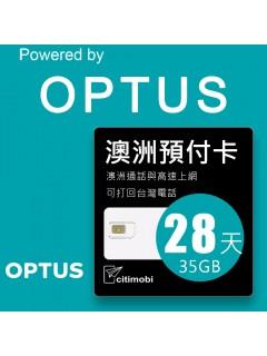 澳洲上網 - 28天35GB高速上網與通話預付卡(可熱點分享)