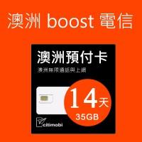 澳洲Boost電信-14天35GB上網與通話預付卡
