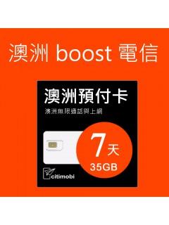 澳洲Boost電信-7天35GB上網與通話預付卡