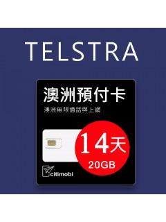 澳洲Telstra電信-14天20GB上網與通話預付卡