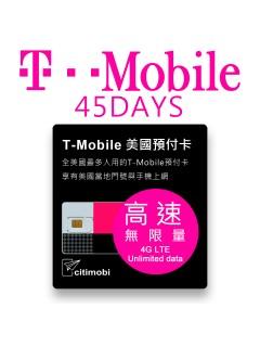 45天美國上網 - T-Mobile高速無限上網預付卡 (可加拿大墨西哥漫遊)