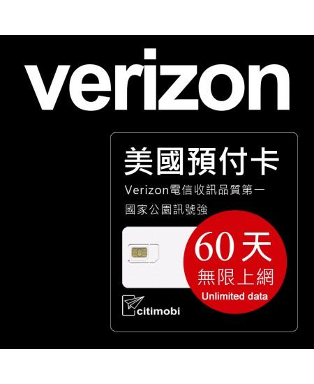 美國Verizon電信 - 60天高速無限上網預付卡