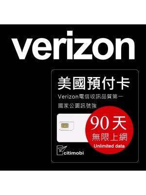 美國Verizon電信 - 90天高速無限上網預付卡