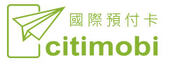citimobi 國際預付卡